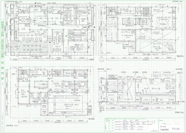 一級建築士 学科試験・製図試験のための独学パスポート勉強会! 一級建築士試験に合格できなかった方へ